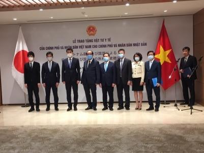 ベトナム政府による医療用マスク等寄贈式 | 在ベトナム日本国大使館