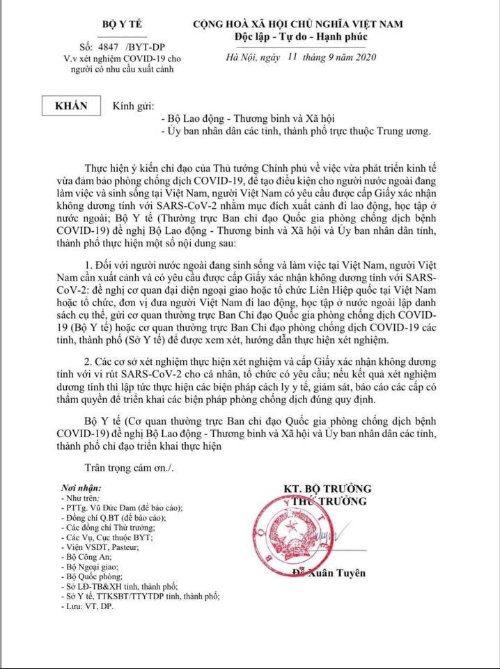 者 感染 ベトナム 数 コロナ